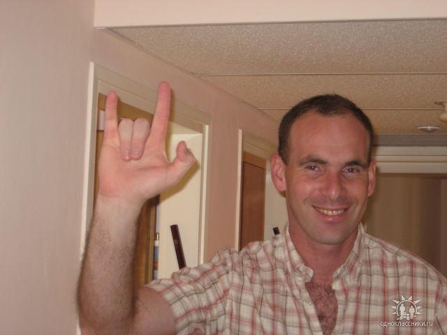Pavel, 43, Haifa
