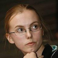 Александра Терентьева