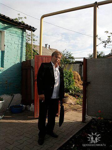 владимир, 39, Novokhoperskiy