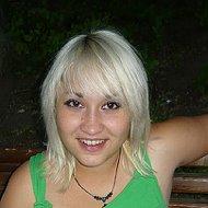Олеся Алексахина