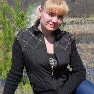 Светлана Дегтярёва (Сорокина)