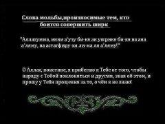 Знакомства С Мусульманкой Дагестана