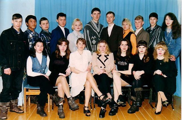 Выпуск-1998