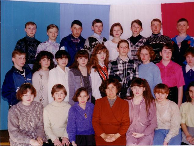 Выпуск-1999