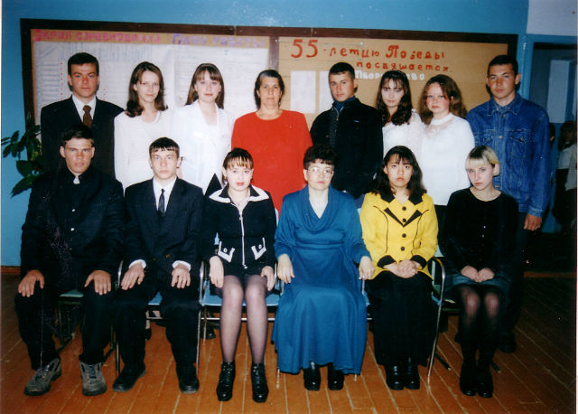 Выпуск-2000