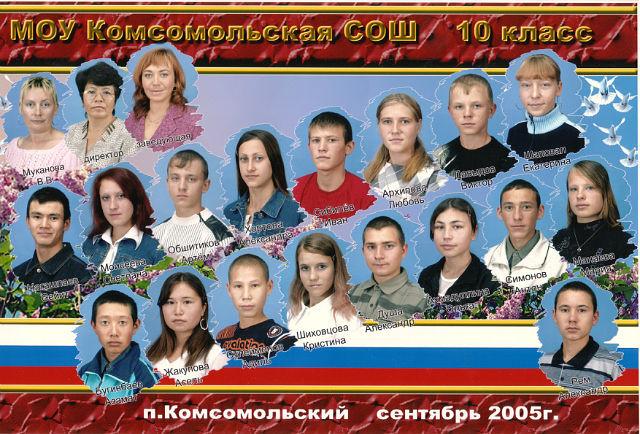 Выпуск-2007