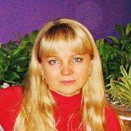 Наталия Федюнина (Уткина)