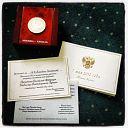 Так выглядит приглашение в Кремль на 7 мая и памятная медаль по случаю инаугурации Президента России