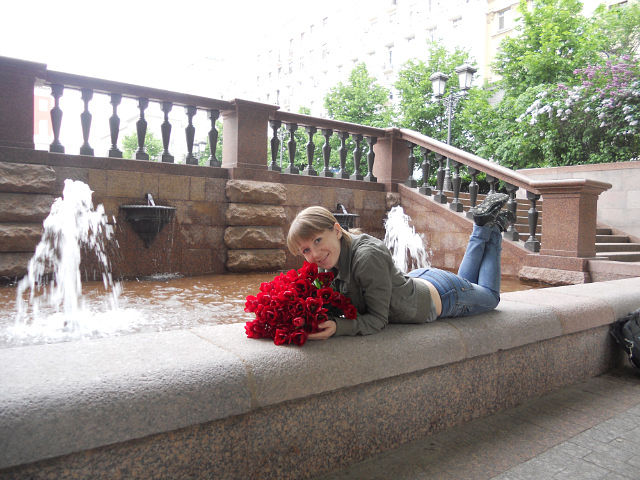Юлия Клейн