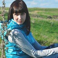 Липская Ольга