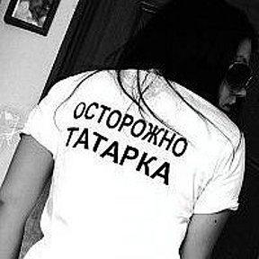 Фото осторожно татарочка #11