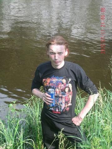 Александр, 31, Rezh