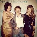 Никогда бы не подумал, что в 17 лет стану лучшим сотрудником крупнейшей российской медиакомпании. Спасибо большое всем моим коллегам, без поддержки которых, ничего бы не вышло. Вы - лучшие! 🌟