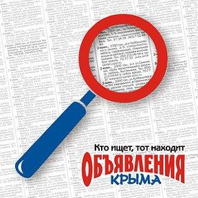 Доски Объявлений Крыма Знакомства