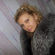 Тина Александровна