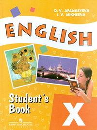 Английский язык (10-11 классы)   книги на кыргызском языке.