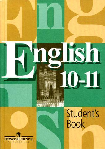 Онлайн язык класс английский 10 учебник spotlight