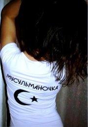 Личные фото татарочки фото 140-763
