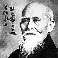 Morihei Ueshiba Father Of Aikido online