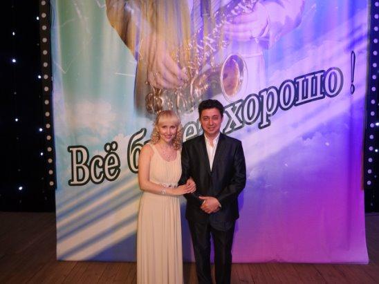 Салават и Ольга