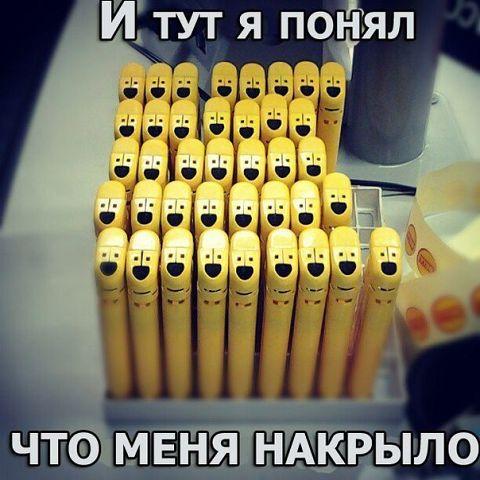 фото в одноклассники на аватарку