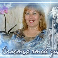 Галина Августинович
