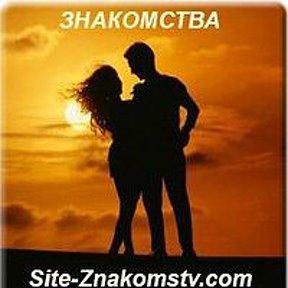 сайт знакомств березники бес регистрации