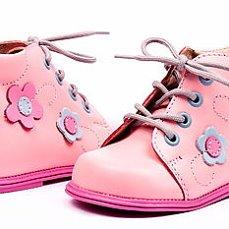 Обувь для деток — Ортопедичне взуття Ani-But  67380f101194d