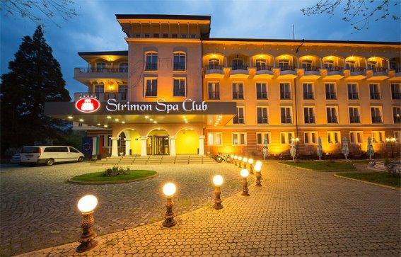 Image result for хотел стримон спа клуб 5 * кюстендил