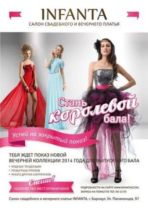 f5095696147eea9 Какую сумму Вы готовы потратить на свадебное платье?
