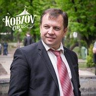 Николай Кобзов