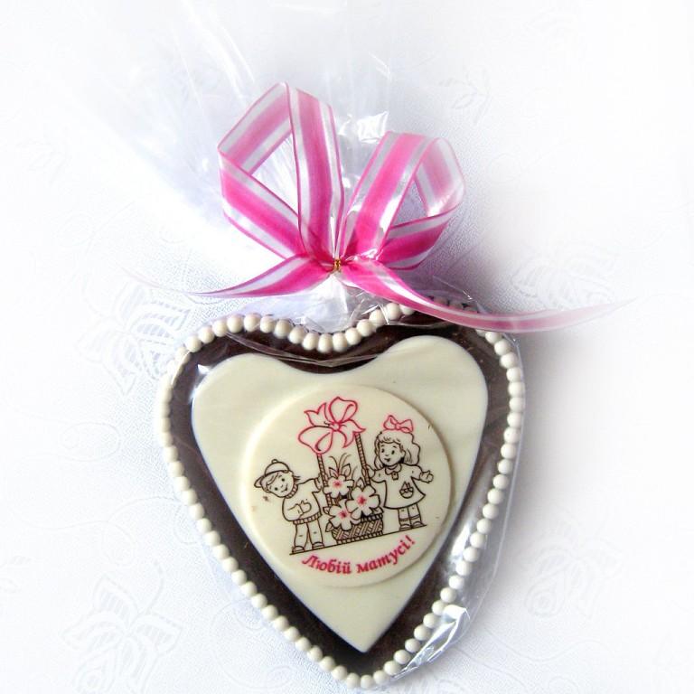 Ексклюзивні шоколадні подарунки на всі випадки життя  хрестини ... 25fcc0ecdb435