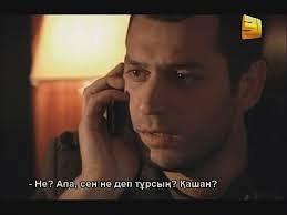 Турецкие сериал полёт на ковре самалёте фото 549-339