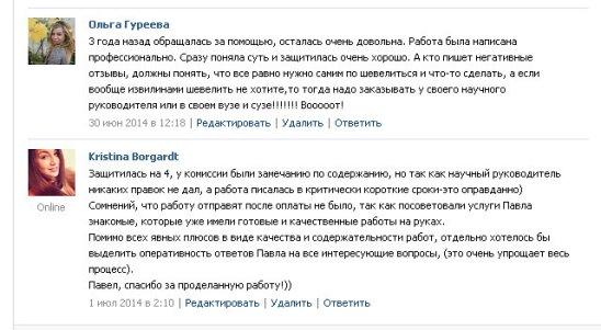 Готовые дипломные работы по журналистике Готовые дипломы по  Журналистика по верному замечанию Валерия Аграновского является второй древнейшей профессией Несмотря на то что медийное поле в настоящее время в