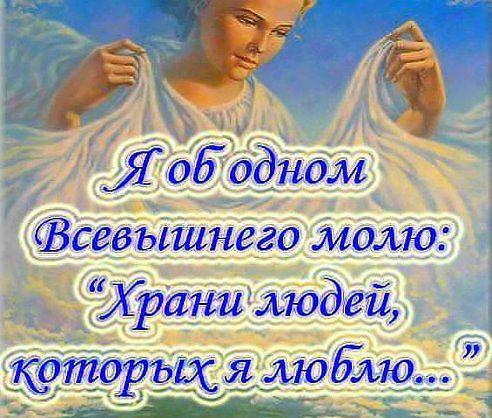 (ZHIVU GRESHU), 32, Pavlovskaya