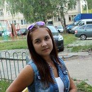 Кристина Григорьева