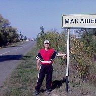 Вадим Серёгин