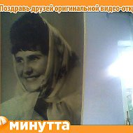 Надежда Татаровская Куленко