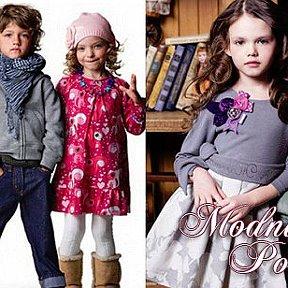 80b01b08fce06b Modniy Portal брендовий одяг для діток | OK.RU