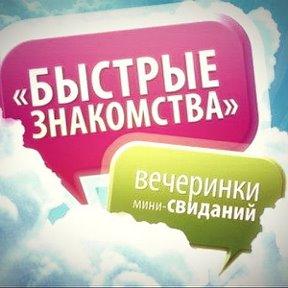 Сайт знакомств с номеро тел. харьков