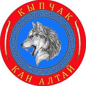 Бухта Кипчак | 288x288