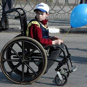 из знакомства для сайт волжского инвалидов