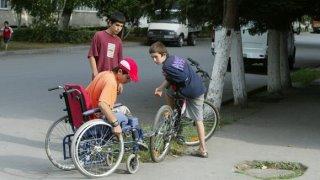 Для инвалидов волжского сайт знакомства из