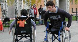 Волжского сайт из для знакомства инвалидов