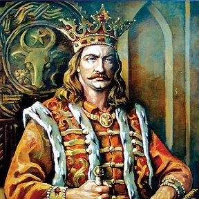 Стефан III Великий | OK.RU