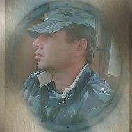 Андрей С