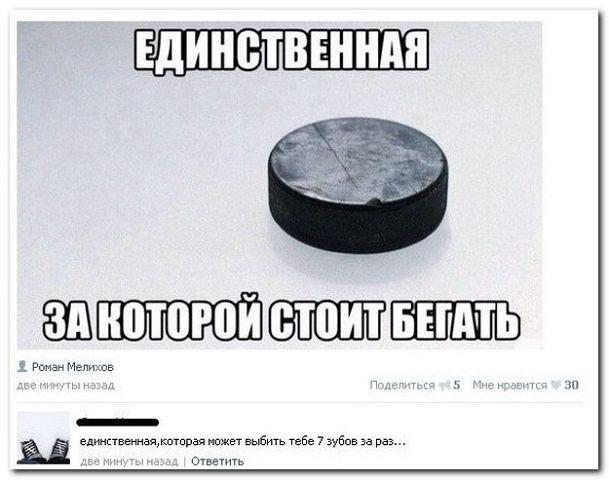 Секс по телефону по казахски — img 13