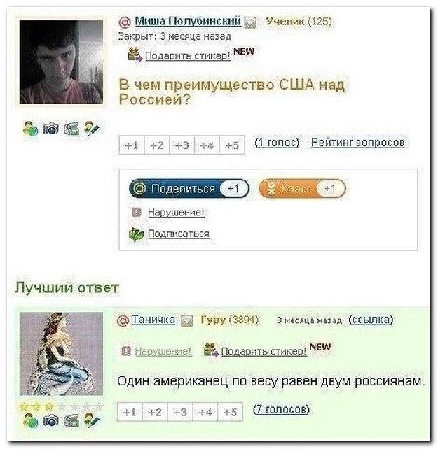seks-po-telefonu-po-kazahski-mnozhestvennie-proniknoveniya-ero-foto