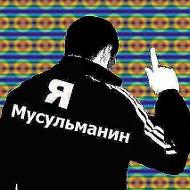 Анкета Шараф Сафолов