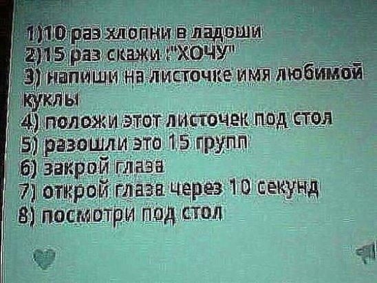 Игры Монстр Хай Крикливая Скара